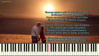 Adagio con Amore - Brian Crain (Instrumental) (piano cover)