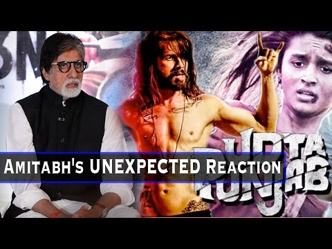 Amitabh Bachchan's UNEXPECTED Reaction Over Censor