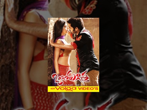 Ongole Githa Full Telugu Movie