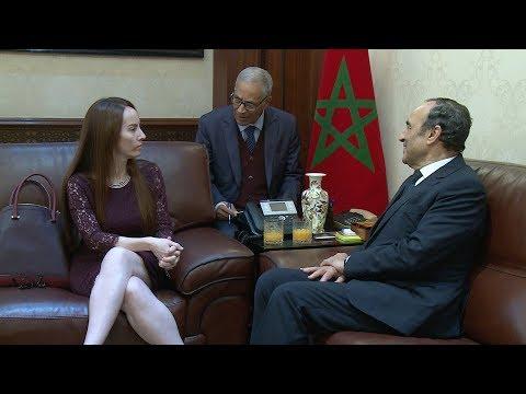 الحبيب المالكي يتباحث مع رئيسة الاتحاد البرلماني الدولي