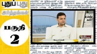 Puthu Puthu Arthangal (01/10/2014) Part -2
