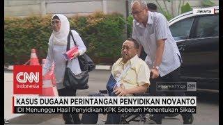Download Video Dokter Setya Novanto, Dr Bimanesh Sutarjo Diperiksa KPK - Kasus Dugaan Perintangan Penyidikan Setnov MP3 3GP MP4