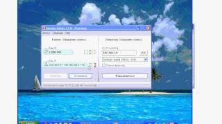 Удаленный проход ко компьютеру чрез царство безграничных возможностей Ammyy Admin