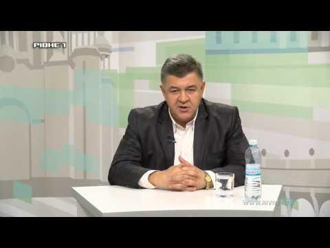 """""""Про головне на """"Рівне 1"""": Сергій Васильчук 11.10.2016"""