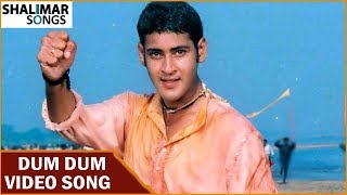 Dum Dum Song Lyrics from murari - Mahesh Babu