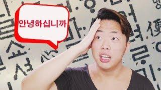 HiNative [App Store] - https://goo.gl/VHjeuX[Google Play] - https://goo.gl/DVKS6E[Web] - https://hinative.comВ этом видео я вам расскажу, какие ошибки не стоит совершать, чтобы не забыть корейский язык. Видео спонсировано HiNativeМой Инстаграм - http://instagram.com/pakostyaCотрудничество - teapartywork@gmail.com