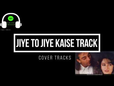 Video Jiye To Jiye kaise Rahul Jain Karaoke Lyrical Track - Kumar Sanu | Salman Khan - Cover Tracks download in MP3, 3GP, MP4, WEBM, AVI, FLV January 2017