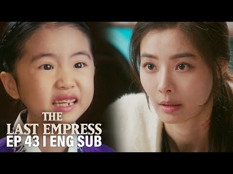 """Princess Ari """"Is something seriously wrong with you?"""" [The Last Empress Ep 43]"""