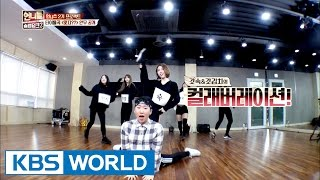 Video 'Right?' choreography revealed! Hold up...Jinkyung is the center? [Sister's SlamDunk2 / 2017.03.31] MP3, 3GP, MP4, WEBM, AVI, FLV Desember 2017
