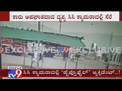 Hospet Car Accident Caught On CCTV, Benz Car Speeding Behind A Tipper And Then Turning Turtle