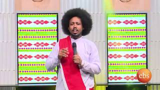 ድምፃዊ ደሜላ አዲሱ ሙዚቃዉን በእሁን በኢቢኤስ/Sunday On EBS Deme Lula Music Live Performance