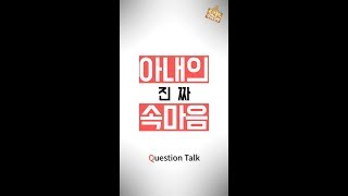 아내의 '진짜' 속마음(feat.아빠육아휴직)