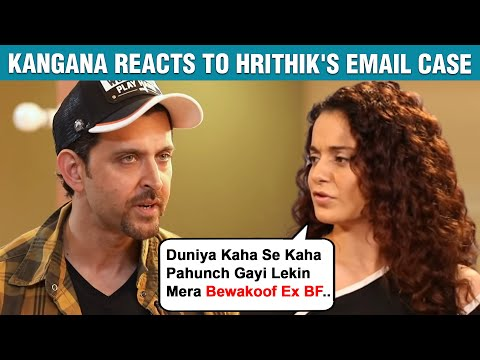Kangana Ranaut Reacts To Hrithik Roshan's Email Controversy Case | Calls Him 'Silly Ex'