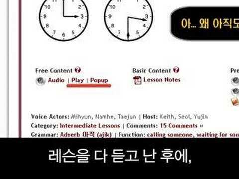 Koreanisch lernen mit KoreanClass101.com