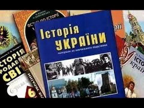 Древние укры выкопали Чёрное море или как на Украине сочиняют историю - DomaVideo.Ru