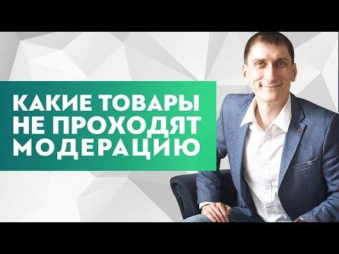 яндекс директ что нельзя рекламировать