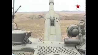 152-mm Self-propelled Howitzer,
