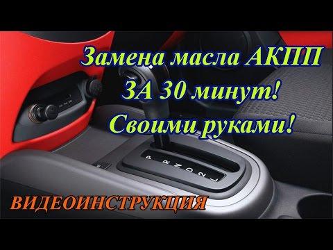 акпп киа рио 2012 сколько передач