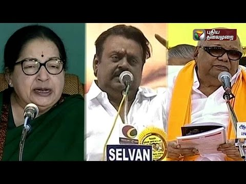 Kitchen-Cabinet-11-04-2016--Leaders-Puthiyathalaimurai-TV