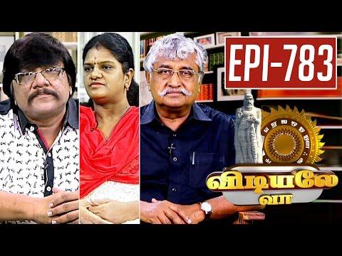 Vidiyale-Vaa-MorningTalk-Show-Kalaignar-TV-Epi-783-17-05-2016