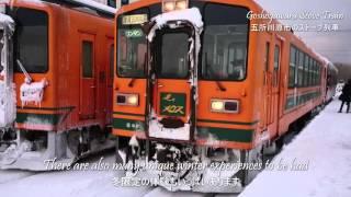 Aomori Japan  city photos : Aomori: Japan's Secret Snow Kingdom