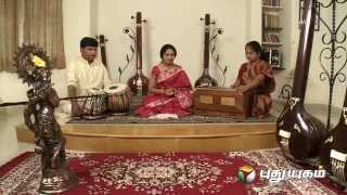 Boopalam (17/03/2014) Part - 2