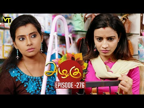 Azhagu - Tamil Serial | அழகு | Episode 276 | Sun TV Serials | 15 Oct 2018 | Revathy | Vision Time