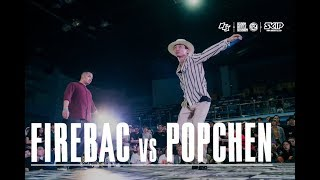Fire Bac vs Pop Chen – OBS vol.12 Day3 Popping Semifinal
