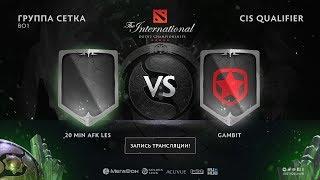 20 Min Afk Les vs Gambit, The International CIS QL [Lex, 4ce]