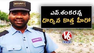 Bithiri Sathi As Security Guard | Sathi Conversation With Savitri | Teenmaar News