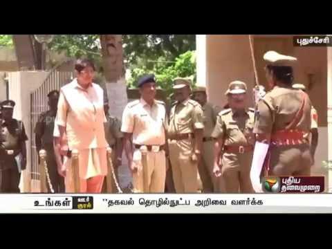 Ungal-Oor-Ungal-Kural-Morning-News-09-09-2016-Puthiyathalaimurai-TV