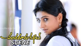 Shamili And Chaitanya Superb Love Scene || Chandamama Kathalu Movie Scenes