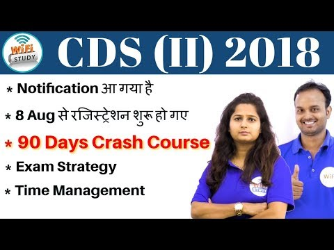 CDS (II) 2018 Notification - 90 Days Crash Course | Online Form, Exam Strategy, Time Management Etc.