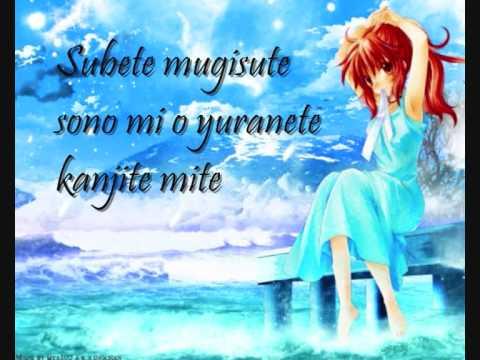 Tekst piosenki Miyuki Hashimoto - Innocence po polsku