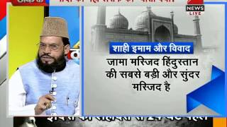Download Video PM Modi not invited to Shahi Imam son's anointment MP3 3GP MP4
