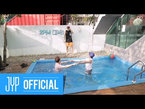 [Over 2PM(오버 2PM)] 태양현곰 Summer Special : 여름 바캉스편 (EN/JP)