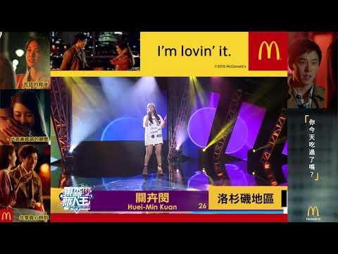 LA Final - Huei-Min Kuan  關卉閔