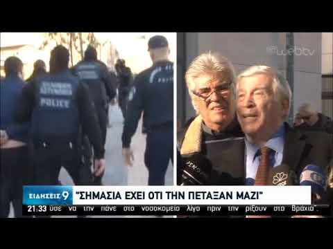 Συνταρακτικές καταθέσεις στην δίκη για την δολοφονία της Ε. Τοπαλούδη | 31/01/2020 | ΕΡΤ