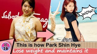 Video 😲 This is How Park Shin Hye Lose Weight and Maintains it [박신혜] MP3, 3GP, MP4, WEBM, AVI, FLV Maret 2018