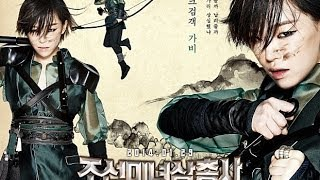 Nonton     In                                  The Huntresses  2014                    Character  Film Subtitle Indonesia Streaming Movie Download