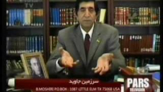 Bahram Moshiri -سیاست های سخیف نتنیاهو رهبر اسرائیل