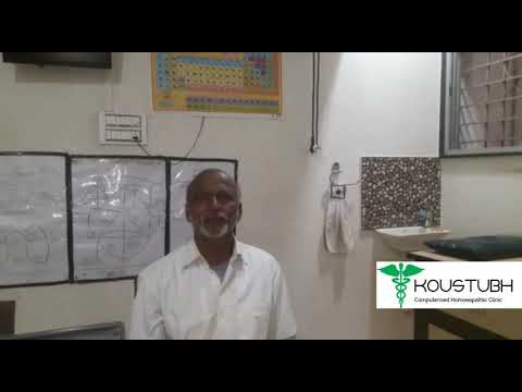 Eye Vision Problem | Koustubh Computerised Homoeopathy Clinic