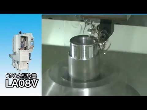 Compact Machining Series with Vertical lathe
