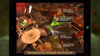First Wood War - Рубилово! Видео YouTube