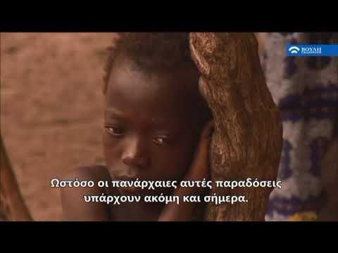 Κάρτα Μέλους : Ακρωτηριασμός γυναικείων γεννητικών οργάνων  (23/06/2018)