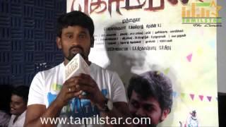 M  Muthaiah at Komban Movie Audio Launch