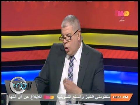 بالفيديو.. أحمد شوبير يتعرض لموقف مُحرج على الهواء