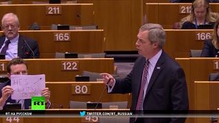 Друг или враг: ожесточенные споры в Европарламенте по поводу запрета на въезд мусульман в США
