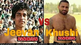 Best in Kabaddi Jeevan Manuke Gill VS Khushi Dirba by 365 DAYS