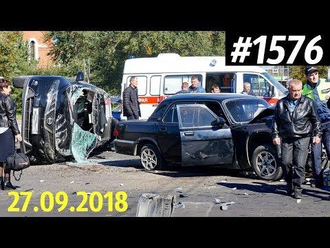 Новая подборка ДТП и аварий за 27.09.2018.